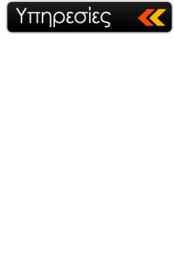 ITBox Services